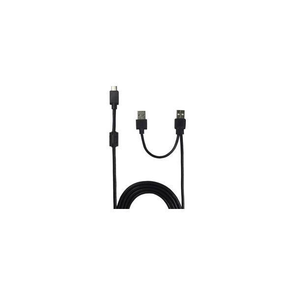 GECHIC 【純正】On-Lap 1503シリーズ専用 USBケーブル (2.1m/USB-A to USB-C)の画像