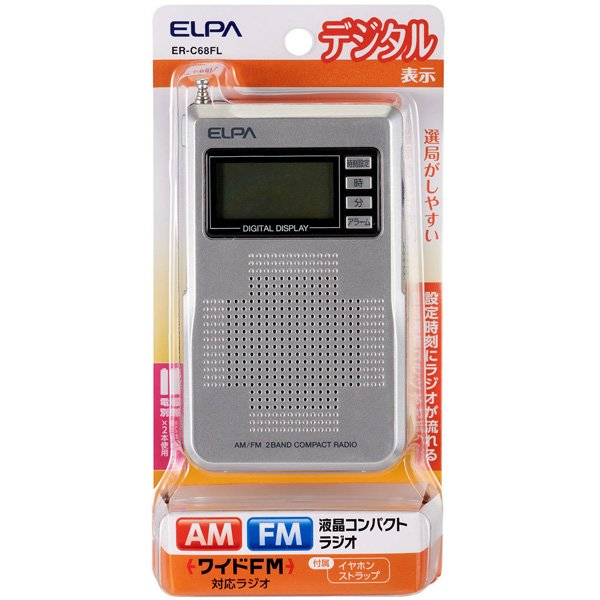 ELPA エルパ AM/FM液晶コンパクトラジオ ER-C68FL
