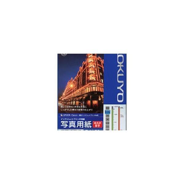 "コクヨ ""IJP用写真用紙"" 印画紙原紙 高光沢・厚手 (B4サイズ・20枚) KJ-D11B4-20"