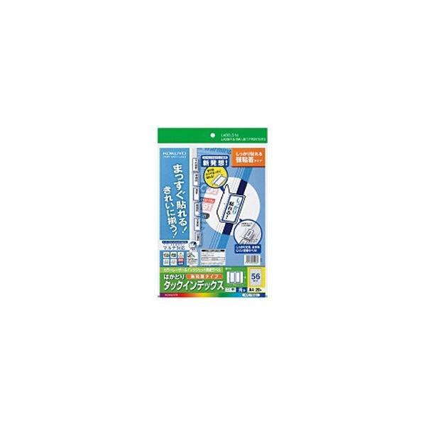 """コクヨ """"カラーLBP&IJP用"""" インデックス 強粘着・中・青 (A4サイズ:56面・20シート:1120片) KPC-T692B"""