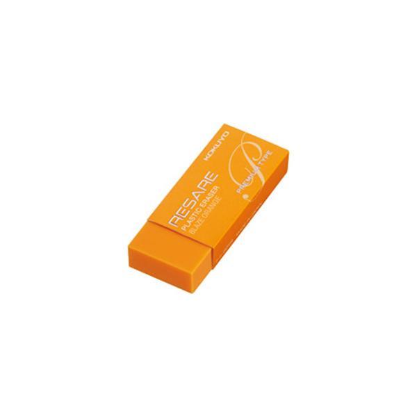 コクヨ [消しゴム] リサーレ(プレミアムタイプ) オレンジ ケシ-90YR