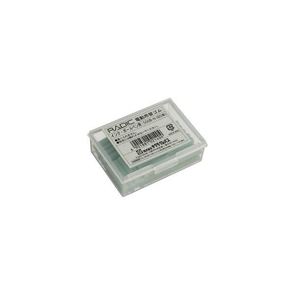 サクラクレパス [電動消しゴム] ラビット 電動用替ゴム インク・ボールペン用 1箱60本入り 500B-N