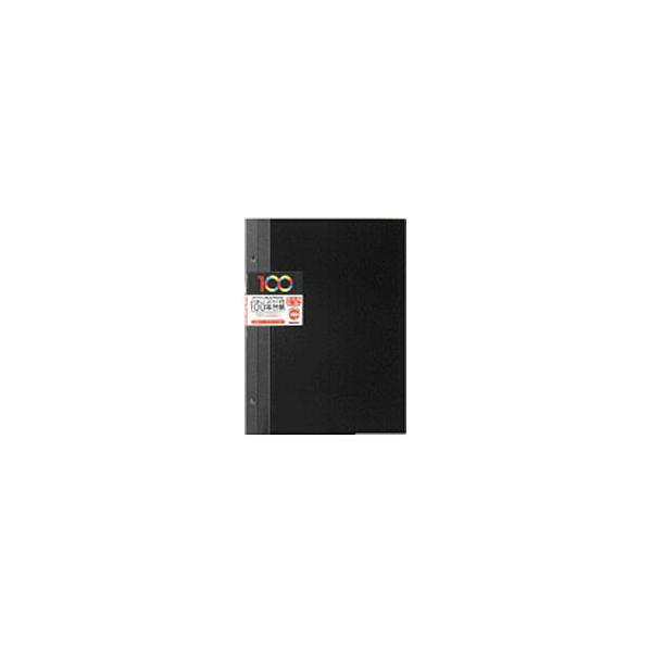 ナカバヤシ アH-A4FR-5D 100年台紙フリー替台紙 A4サイズ5枚 ブラックの画像