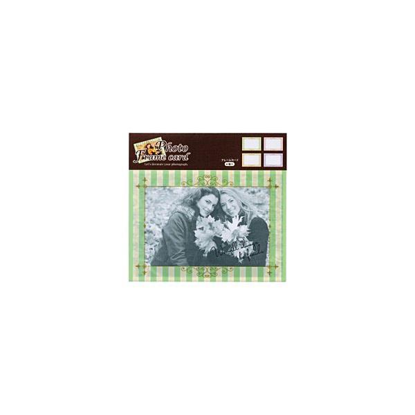 ナカバヤシ フォトフレームカード 4枚組 PFC-302-3 ボーダーの画像