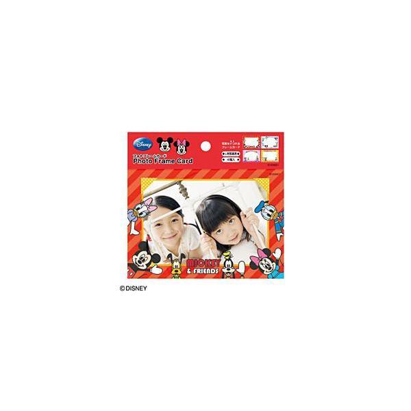 ナカバヤシ ディズニー フォトフレームカード 4枚組 ミッキー&フレンズ PFCD-302-1 ミッキーマウスの画像