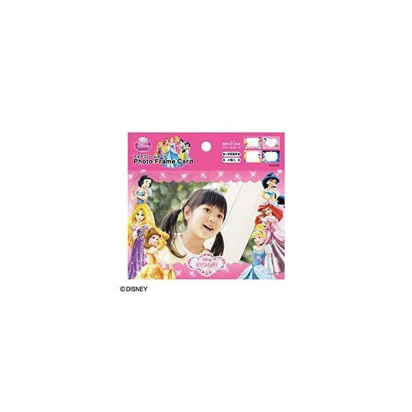 ナカバヤシ ディズニー フォトフレームカード 4枚組 PFCD-302-3 プリンセスの画像