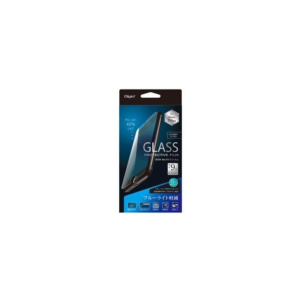 ナカバヤシ SMF-IP163GFLKBC ガラスフィルムブルーライトカット 〔iPhone 7 Plus用〕の画像