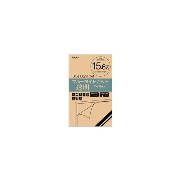 ナカバヤシ パソコン用液晶保護フィルム[15.6インチワイド用]ブルーライトカット(透明) SFBFLKBC156W 【ビックカメラグループオリジナル】の画像