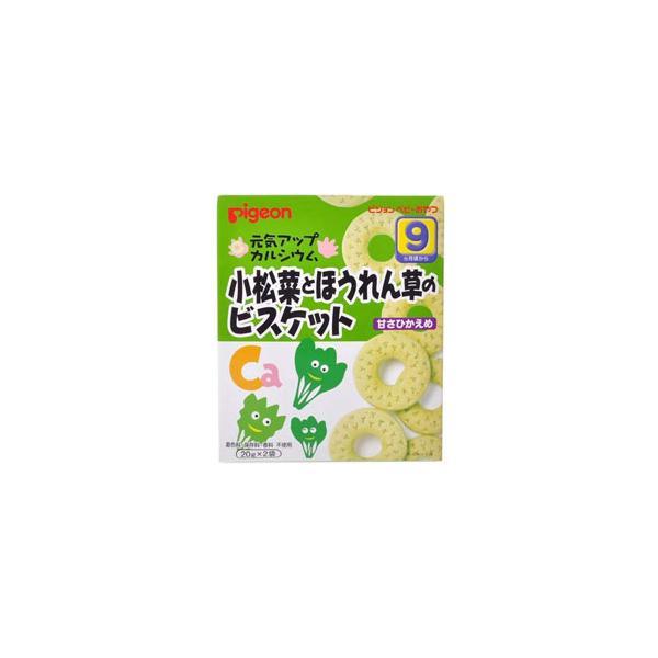 ピジョン ピジョン 元気アップカルシウム 小松菜とほうれん草のビスケット 9ヶ月頃から
