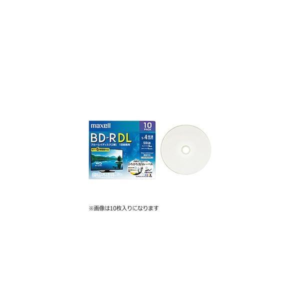 日立マクセル 録画用BD-R 1-4倍速 50GB 20枚 BRV50WPE.20S ホワイト