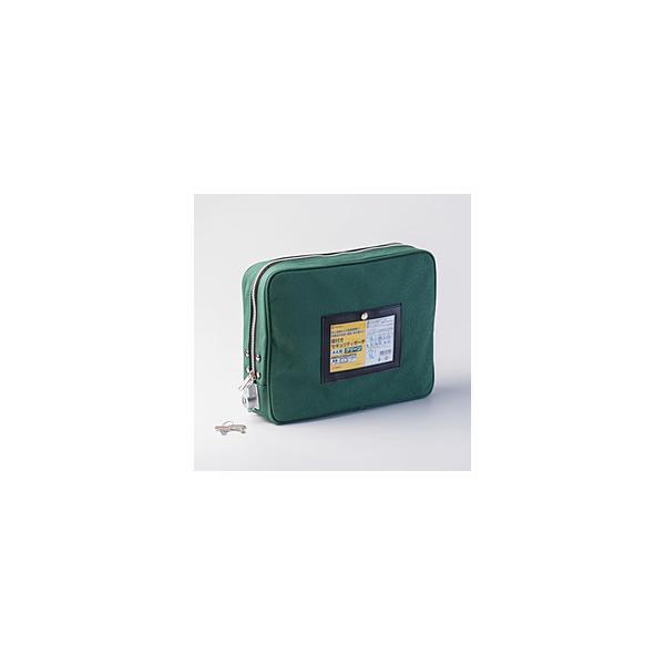 ヒサゴ 鍵付きセキュリティポーチ A4用(W350xH250xマチ幅75mm)  グリーン BGP02
