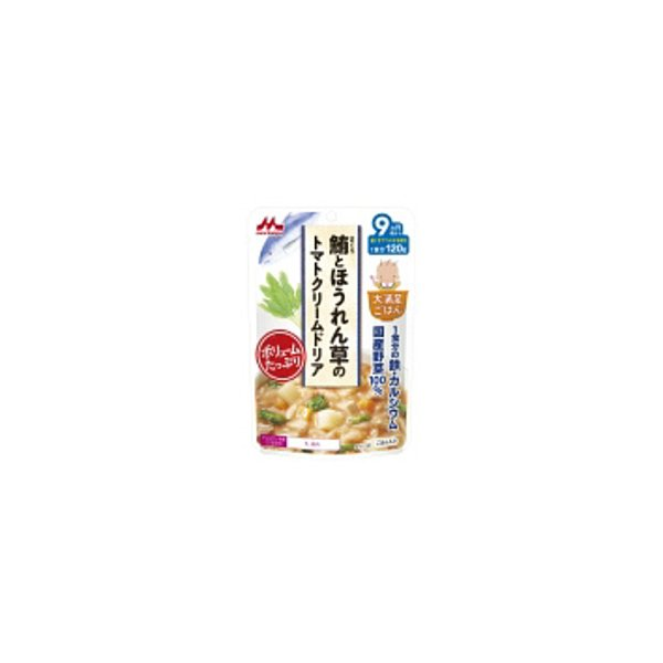 森永乳業 鮪とほうれん草のトマトクリームドリア 120g