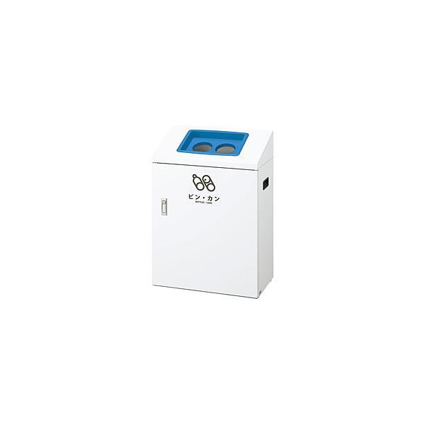山崎産業 コンドル リサイクルボックス YI-50 ビン・カン  グリーン YW-430L-ID