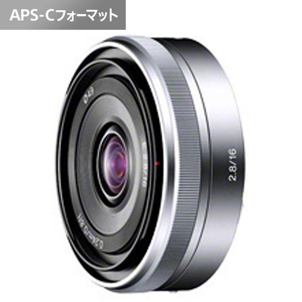 ソニー(SONY) カメラレンズ E 16mm F2.8【ソニーEマウント(APS-C用)】