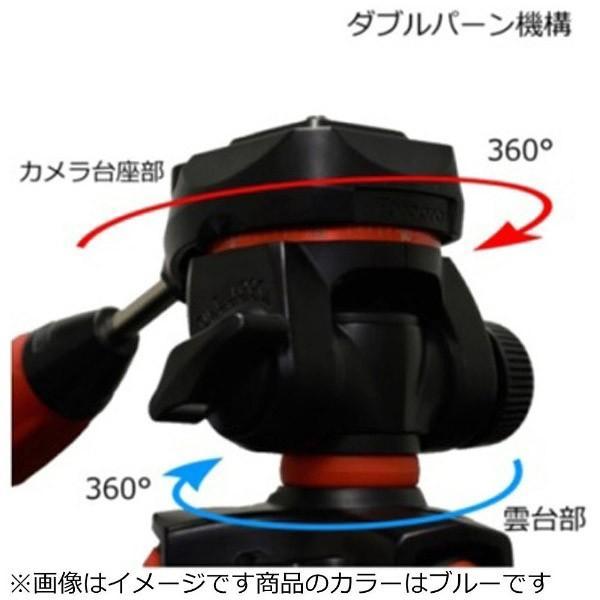 キング 【4段三脚】Fotopro カラー三脚 S-3 ブルー
