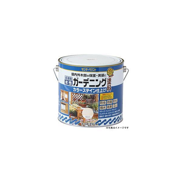 サンデーペイント 水性ガーデニングカラーステイン グレー 3