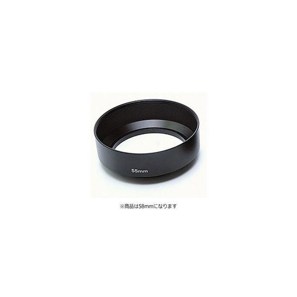 ユーエヌ メタルフード 58mm(ブラック) UNX-5364