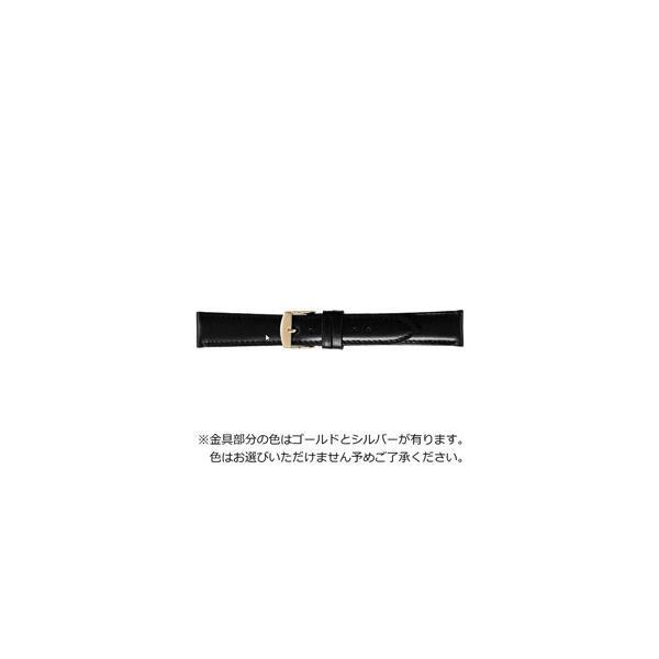 バンビ エルセ 牛革(ウェルダー仕立て)18mm(黒) SCA002AP