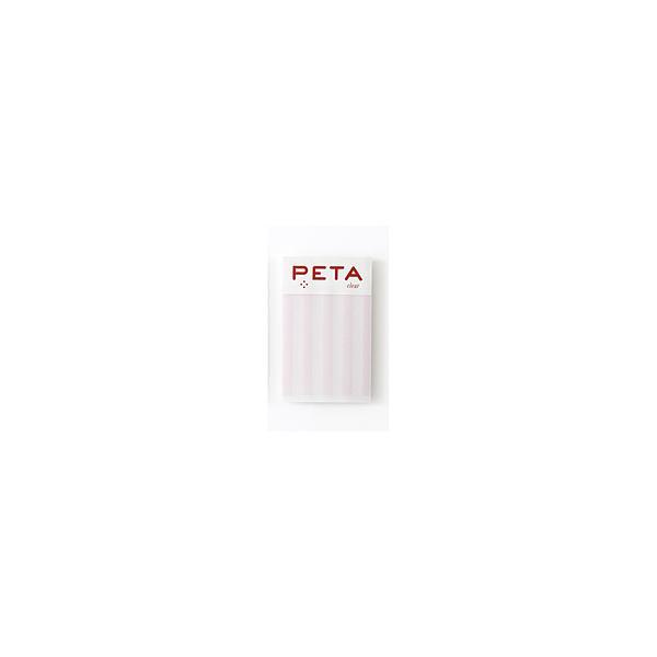 PCM竹尾 全面のり付箋 PETA clear S ピンク ストライプ 1736255