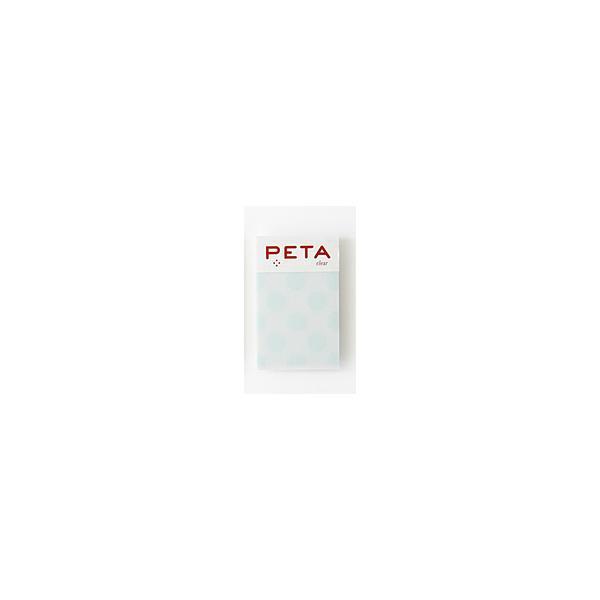 PCM竹尾 全面のり付箋 PETA clear S グリーン バブル 1736280