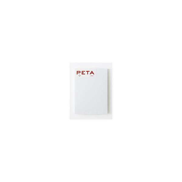 PCM竹尾 全面のり付箋 PETA clear L ホワイト 1736298