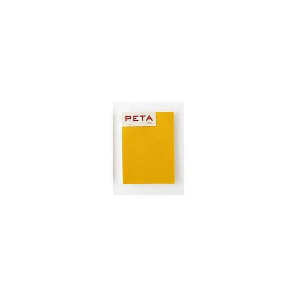 PCM竹尾 全面のり付箋 PETA clear L レモン 1736304