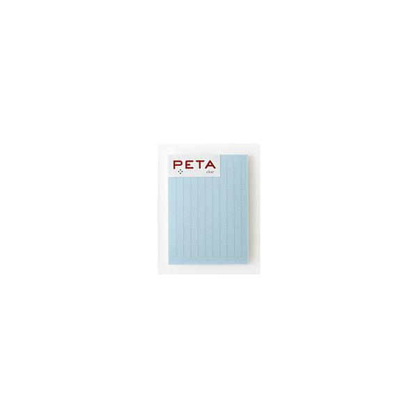 PCM竹尾 全面のり付箋 PETA clear L ブルー ストライプ ライン 1736374