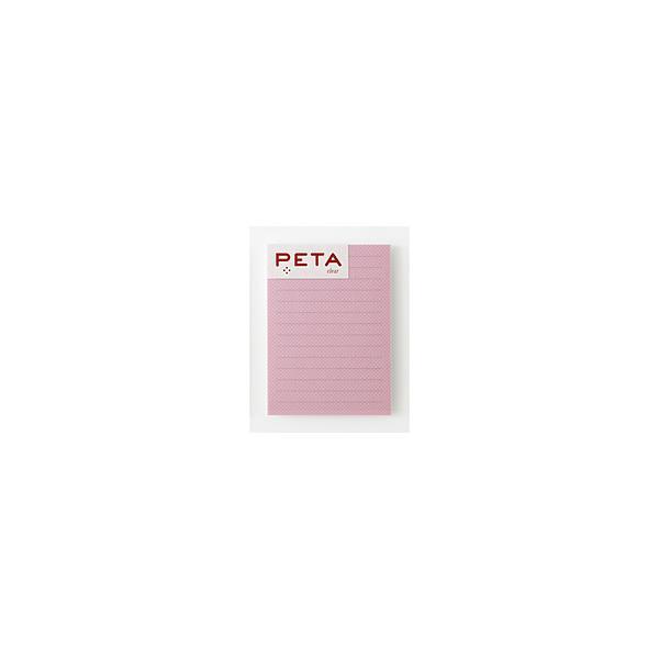 PCM竹尾 全面のり付箋 PETA clear L ピンク ボーダー ライン 1736389