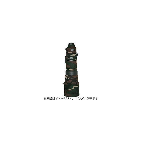 レンズコート 望遠レンズカバー(ニコン AF-S VR ED200-400mm F4G用/フォレストグリーン・ウッドランドカモ)