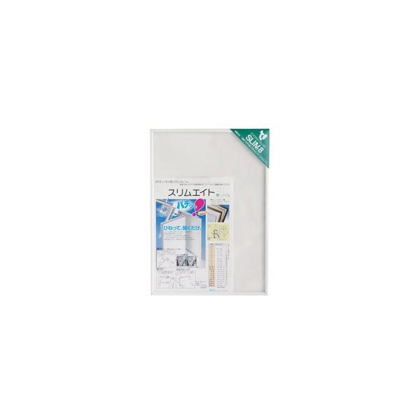 ソフケン ワンタッチアルミパネル スリムエイト B2サイズ ホワイトの画像