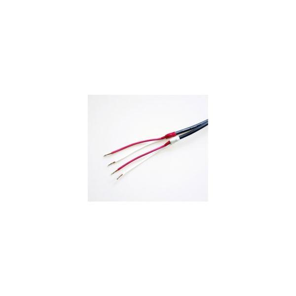 チクマ スピーカーケーブル(ペア/4.5m) CDS-SPC 4.5