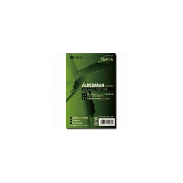 ORION ポストカード アルデバラン 250g/m2 (はがきサイズ・50枚) No.481 PC-A50