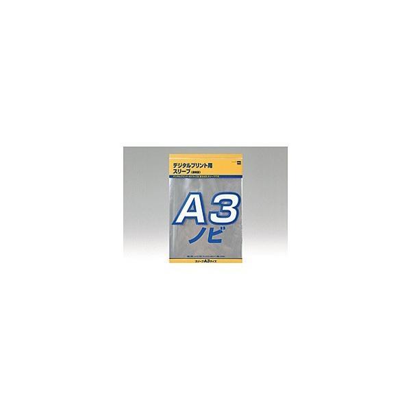 HCL スリーブ透明A3ノビ (20入)の画像