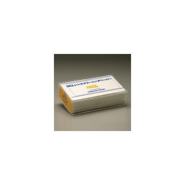 HCL レンズクリーニングペーパー(200入り)の画像