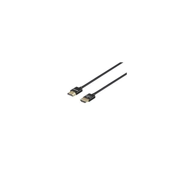 BUFFALO(バッファロー)5m[HDMI⇔HDMI]4K・3D・イーサネット対応HDMIケーブルスリムモデルBSHD3S50