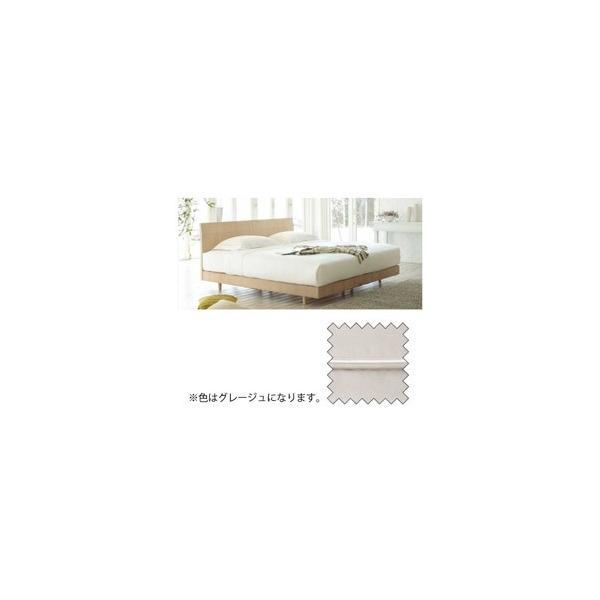 フランスベッド 【ボックスシーツ】エッフェ プレミアム(綿100%/122×195×35cm/グレージュ)