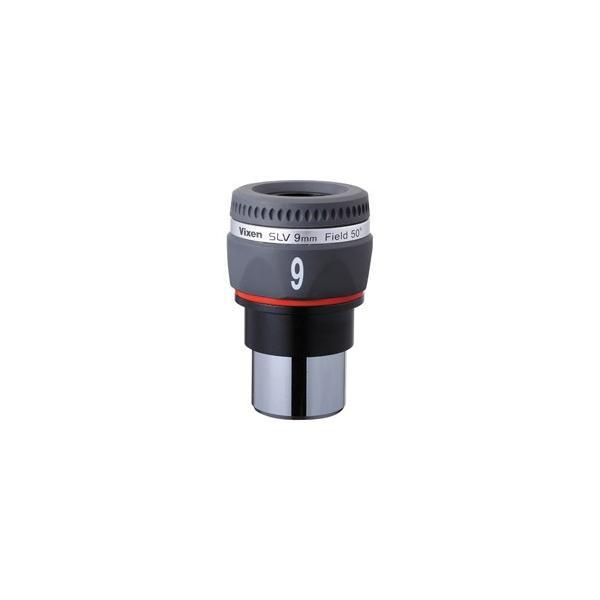 Vixen(ビクセン) 31.7mm径 接眼レンズ(アイピース) SLV9mm