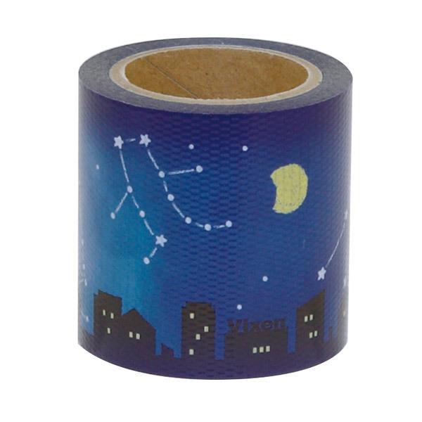 Vixen(ビクセン) YOJO 12星座
