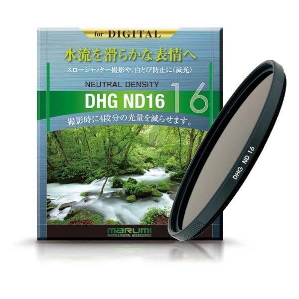 マルミ光機 67mm DHG減光フィルター ND16
