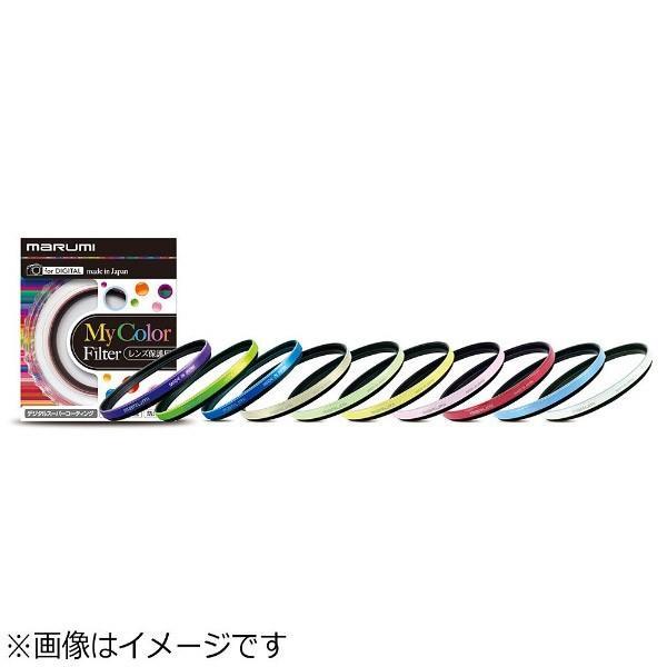 マルミ光機 レンズ保護フィルターDHGスーパーレンズプロテクト(N)(37mm)(パールレッド)