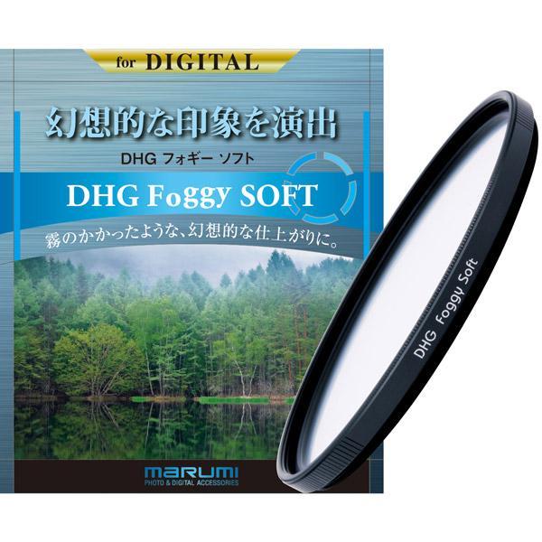 マルミ光機 77mm DHGフォギーソフト