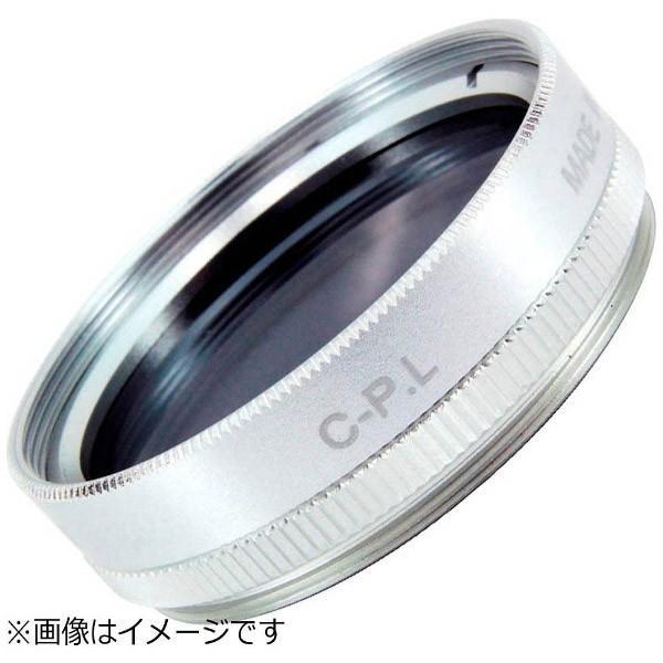 マルミ光機 30.5mm サーキュラーPL 円偏光(ハンドル付き・白枠)
