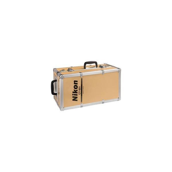 ニコン(Nikon) トランクケース CT-801