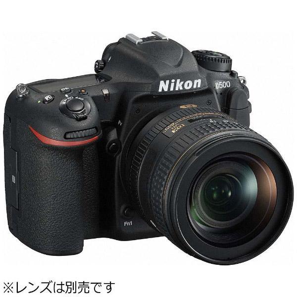 ニコン(Nikon) D500 ボディ(ニコンFマウント/APS-C) (D500) デジタル一眼レフカメラ
