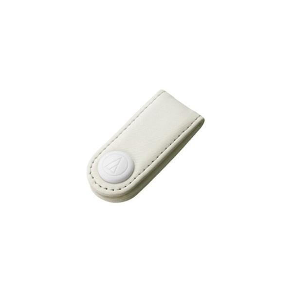 オーディオテクニカ コード巻き取りホルダー(ホワイト) AT-CW5 WH