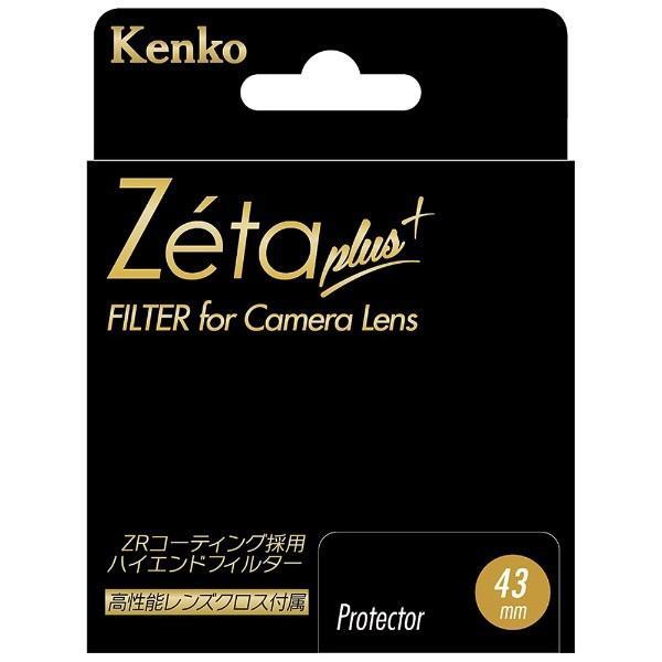 ケンコー 43S Zeta plus(プラス) プロテクター 【ビックカメラグループオリジナル】