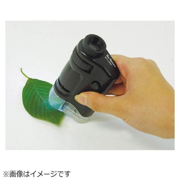 ケンコー Do・Nature 顕微鏡 STV-40M