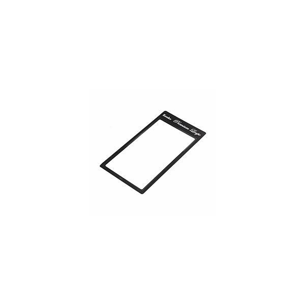 Kenko(ケンコー) プレミアムルーペ 極薄読書に最適拡大鏡 1.8倍 KTL-014N