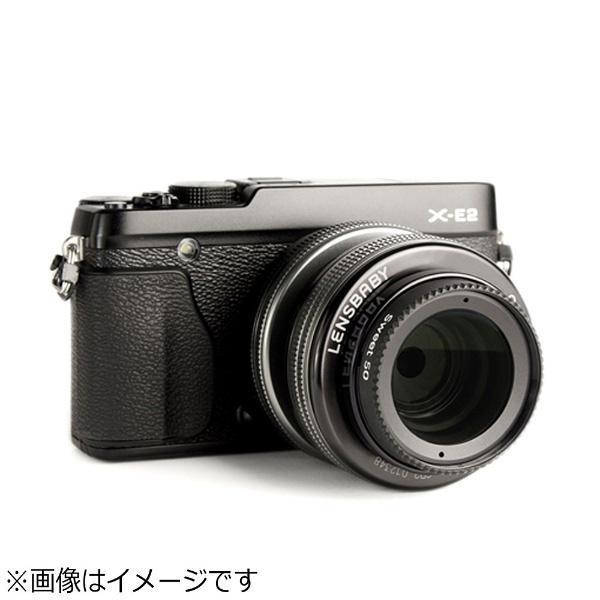 レンズベビー カメラレンズ レンズベビー コンポーザープロII スウイート50 (フジXマウント)