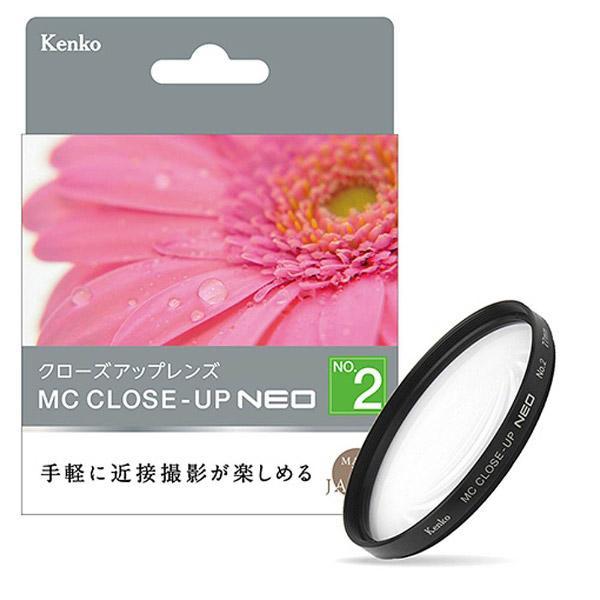 ケンコー 72mm MCクローズアップレンズ NEO NO2